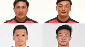 サントリーに大学のスター4選手が加入 堀越、尾崎、梶村、加藤が新戦力に