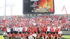 スーパーラグビーのサンウルブズ 公式ファンクラブ開設へ