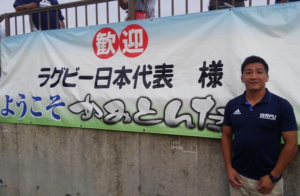 ジャパン合宿を誘致。瀧本拓哉さんの「上富田を知って欲しい」の思い。