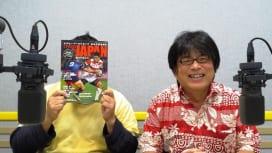 文化の日(11月3日)は「藤島大の楕円球にみる夢スペシャル」!