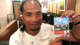 タウファ統悦さんも出てくるぞ。NHKドラマ「不惑のスクラム」、9月1日から。