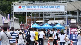 6350人が釜石ラグビーを堪能した! 釜石鵜住居復興スタジアムがオープン