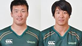 トヨタが11選手退団発表…元日本代表の谷口智昭は引退、吉田光治郎は移籍へ