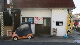 関西学院下宿生の胃袋を守る 食堂「6Q」(ロッキュー) 松根貴宏さん